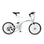 MYPALLAS(マイパラス) 自転車 S-サイクル 20インチ 6段ギア M-705 ホワイト