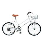 MYPALLAS(マイパラス) 自転車 S-サイクル 20インチ 6段ギア M-702 ホワイト