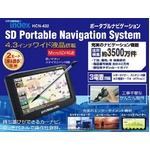 ポータブルメモリナビ4.3インチ HCN-432【送料無料】