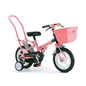 CHIBI 自転車 CORVETTE 12 (幼児車) ピンク(簡易工具セット付き)