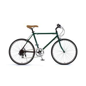 Mini クロスバイク AL-TR247 グリーン(簡易工具セット付き)