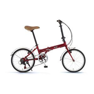 Mini 折畳み自転車 AL-FDB207 レッド