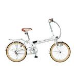 MYPALLAS(マイパラス) 折畳自転車 20インチ ライト付 M-240 ホワイト【送料無料】