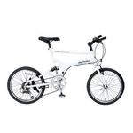 MYPALLAS(マイパラス) 自転車 S-サイクル 20インチ 6段変速 M-705 ホワイト【送料無料】