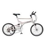 MYPALLAS(マイパラス) 自転車 S-サイクル 20インチ 6段変速 M-705 オーキッド【送料無料】