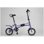 MYPALLAS(マイパラス) 折り畳み自転車 i-minimo IM-232 12インチ パープル【送料無料】