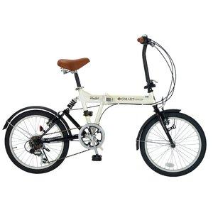MYPALLAS(マイパラス) 折りたたみ自転車 SC-07IV アイボリー 20インチ 6段変速 リアサス - 拡大画像