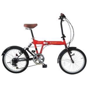 【訳あり・在庫処分】MYPALLAS(マイパラス) 折りたたみ自転車 SC-07OR オレンジ 20インチ 6段変速 リアサス