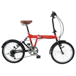 MYPALLAS(マイパラス) 折りたたみ自転車 SC-07OR オレンジ 20インチ 6段変速 リアサス
