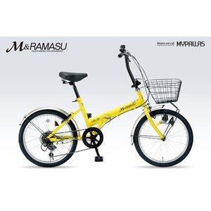 MYPALLAS(マイパラス) 折畳自転車20・6SP・オールインワン MR-200 イエロー(YL)
