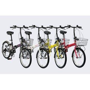MYPALLAS(マイパラス) 折畳自転車20・6SP・オールインワン MR-200 ホワイト(W)