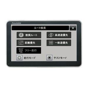 MAASAI ワンセグ付き 7インチ高画質ポータブルナビゲーションMA-Pr7M