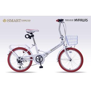 MYPALLAS(マイパラス) 折りたたみ自転車20・6SP・オールインワン SC-09 ホワイト/レッド - 拡大画像