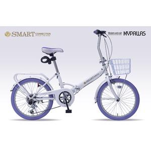 MYPALLAS(マイパラス) 折りたたみ自転車20・6SP・オールインワン SC-09 ホワイト/パープル - 拡大画像