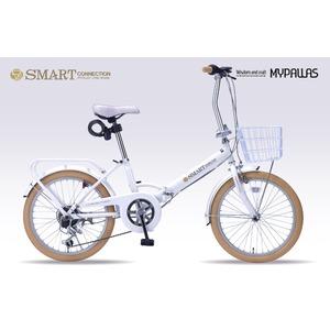 MYPALLAS(マイパラス) 折りたたみ自転車20・6SP・オールインワン SC-09 ホワイト/ベージュ - 拡大画像