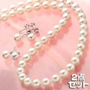 あこや真珠 7.5-8.0mm 2点セット(パールネックレス、パールイヤリング) 【本真珠】 - 拡大画像
