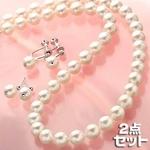 あこや真珠 7.5-8.0mm 2点セット(パールネックレス、パールイヤリング) 【本真珠】