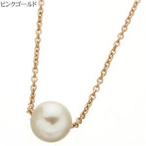 あこや真珠 8-8.5mm一粒 パールペンダント ピンクゴールド  - 拡大画像