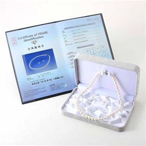 【送料無料】花珠真珠パールネックレス 8-8.5mm パールイヤリング・専用箱・鑑別書付