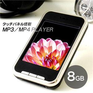 8GBメモリー内蔵タッチパネルMP4プレーヤー PT-A510 - 拡大画像