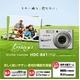 日立 デジタルカメラ HDC-841