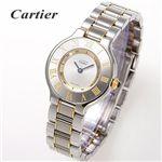 Cartier(カルティエ)マスト21 ゴールドコンビ レディース|還暦 プレゼント 母