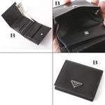 PRADA(プラダ) 財布 1M0176【送料無料】