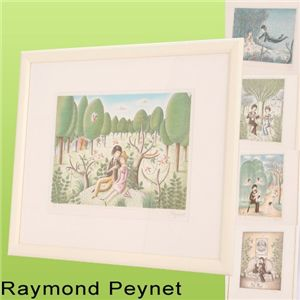 Raymond Peynet(レイモンペイネ)リトグラフ 隠れた場所