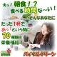 バイタルグリーン 【60包入り】 - 縮小画像5