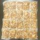 あふさか牛太郎の牛丼 20食セット 写真5