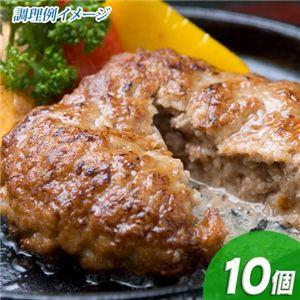 【2月24日で販売終了】お肉屋さんのビーフハンバーグ 100g×10個 - 拡大画像