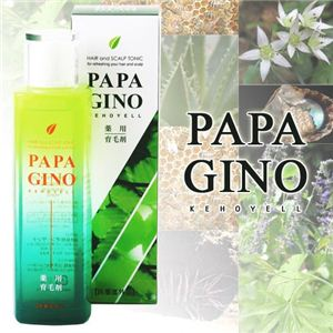 薬用育毛剤 PAPA GINO(パパジーノ) ケホエール 140ml - 拡大画像