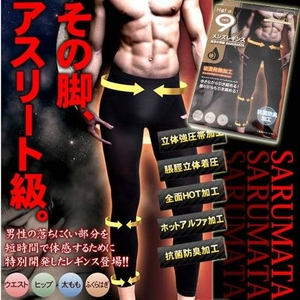 メンズレギンス 東洋の神秘 SARUMATA M〜L