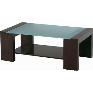 センターテーブル アルノ(301CF) ブラウン/10mm強化ガラス