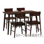 ダイニングテーブル スパイス (ダ-クブラウン)【送料無料】