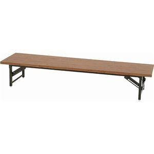 会議テーブル (ロータイプ)4533N