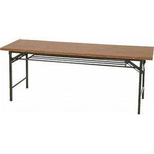 会議テーブル (ハイタイプ) 4570N