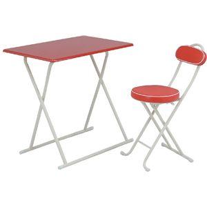 テーブル&チェアー組 YS-067BBR - 拡大画像