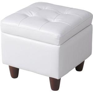 BOXスツール ルパン ホワイト