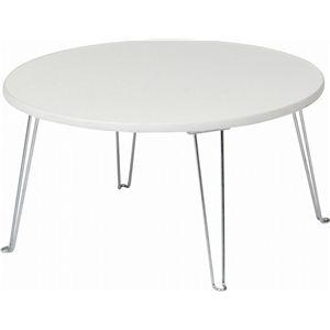 カラーテーブル/折りたたみテーブル 丸60 丸型 CCB600WH ホワイト(白) - 拡大画像