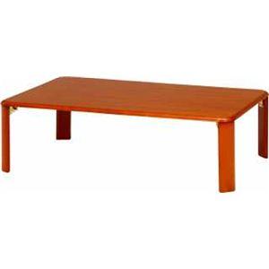 折りたたみテーブル/折れ脚ローテーブル 木製 長方形 高さ32cm 1050MTBR ブラウン - 拡大画像