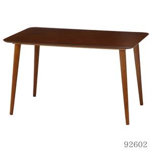ダイニングテーブル 【エクレア】 木製 長方形(幅120cm×奥行75cm) ダークブラウン - 拡大画像