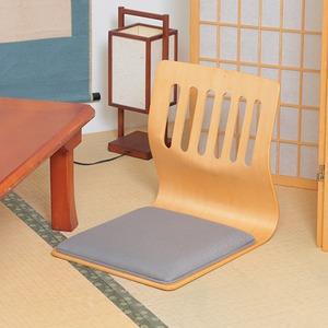 座椅子/和座いすクッション付き 木製 PY-307BS NA ナチュラル - 拡大画像