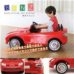 乗用ラジコンカー 【BENZ DMD-722S レッド(赤)】音/ライト付き MP3プレーヤー接続可 [乗用玩具/おもちゃ]