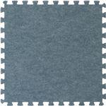 ジョイントマット カーペット 60cm組 4枚組 ブルー