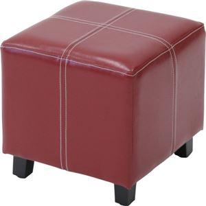シンプルボックススツール PU 幅35cm×奥行35cm×高さ35cm 木製/合成皮革 RD レッド(赤) - 拡大画像