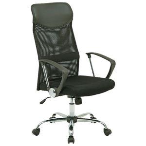 デスクチェア(椅子)/メッシュバックチェアー ガス圧昇降機能/肘掛け/キャスター付き HF-98BK ブラック(黒) - 拡大画像