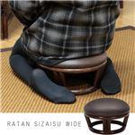 正座椅子(ワイド)