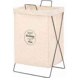 ランドリーバスケット/洗濯物ボックス 【アイボリー】 幅37cm 横型取手付き 綿・麻素材 〔バスルーム 脱衣所 リビング〕