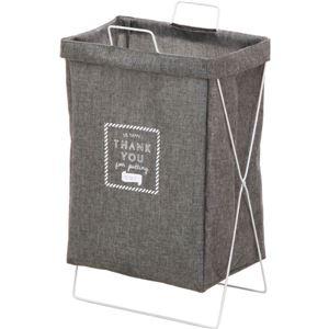 ランドリーバスケット/洗濯物ボックス 【グレー】 幅37cm 横型取手付き 〔バスルーム 脱衣所 リビング〕